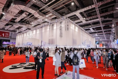 The Consumer Goods Exhibition Area of the CIIE