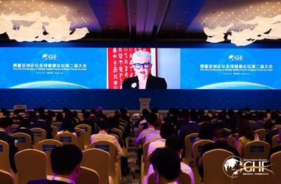 Second Global Health Forum of Boao Forum for Asia: A Call for Innovation and Collaboration to Promote the Progress of the Global Health System.