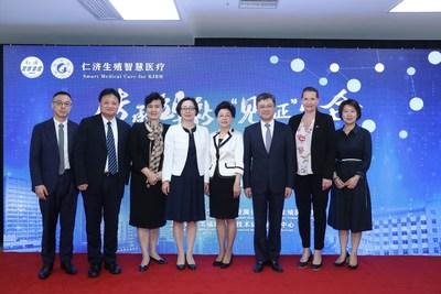 MyBaby Launch Ceremony